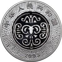 2003  S10Y Silver Lunar Coin Rev