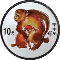 2004  S10Y Silver Lunar Coin Obv