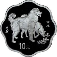 2006 SCALLOP  S10Y Silver Lunar Coin Obv
