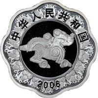 2006 SCALLOP  S10Y Silver Lunar Coin Rev