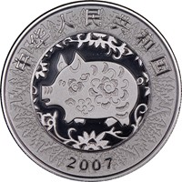 2007  S10Y Silver Lunar Coin Rev