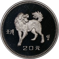 1982  S20Y Silver Lunar Coin Obv