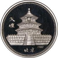 1982  S20Y Silver Lunar Coin Rev