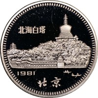 1981  S30Y Silver Lunar Coin Rev