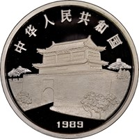 1989 5oz  S50Y Silver Lunar Coin Rev