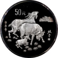 1991 5oz  S50Y Silver Lunar Coin Obv