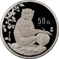 1992 5oz  S50Y Silver Lunar Coin Obv