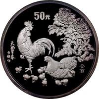 1993 5oz  S50Y Silver Lunar Coin Obv