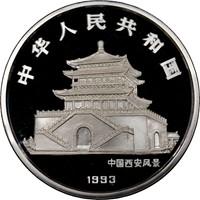 1993 5oz  S50Y Silver Lunar Coin Rev