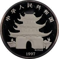 1997 5oz  S50Y Silver Lunar Coin Rev