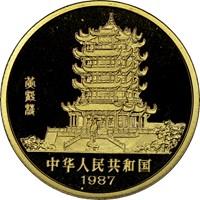 UC Coin description