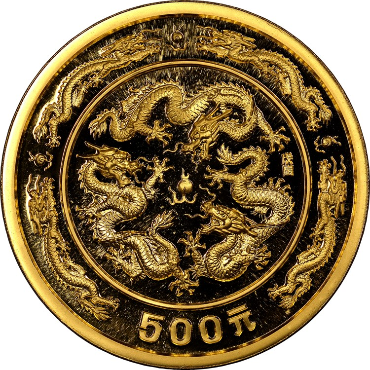 chinese 500 coin worth in india