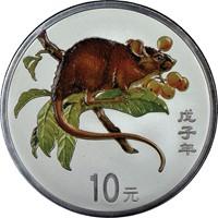 2008  S10Y Silver Lunar Coin Obv