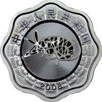 2008 SCALLOP  S10Y Silver Lunar Coin Rev