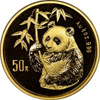 1995  G50Y Gold Panda Coin Obv