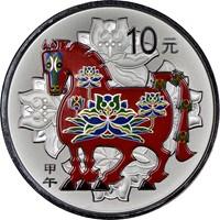 2014  S10Y Silver Lunar Coin Obv