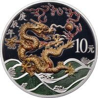 2000  S10Y Silver Lunar Coin Obv