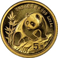1990  G5Y Gold Panda Coin Obv