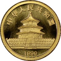 1990  G5Y Gold Panda Coin Rev