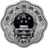 2013 SCALLOP  S10Y Silver Lunar Coin Rev