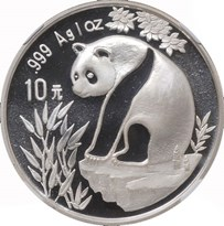 1993  S10Y Silver Panda Coin Obv