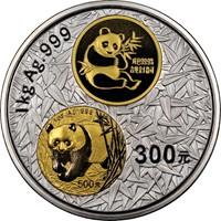 2002 1Kilo  S300Y Silver Panda Coin Obv