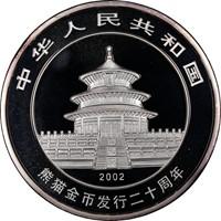 2002 1Kilo  S300Y Silver Panda Coin Rev