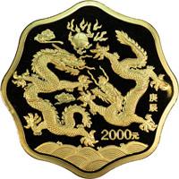 2000 1Kilo  G2000Y Gold Lunar Coin Obv