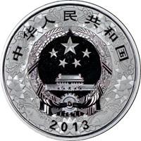 2013  S10Y Silver Lunar Coin Rev