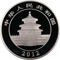 2012 5oz  S50Y Silver Panda Coin Rev