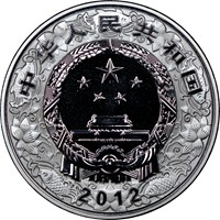 2012  S10Y Silver Lunar Coin Rev