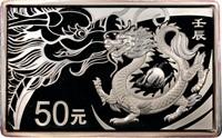 2012 5oz  S50Y Silver Lunar Coin Obv