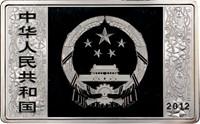 2012 5oz  S50Y Silver Lunar Coin Rev