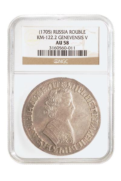 NGC - Numismatica Genevensis SA Auction 5