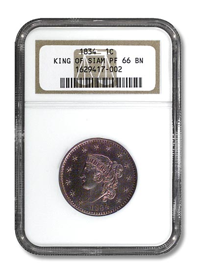 NGC - King of Siam One Cent Obv