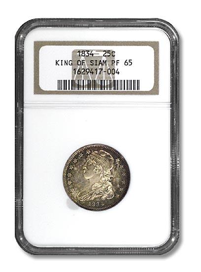 NGC - King of Siam Quarter Dollar Obv