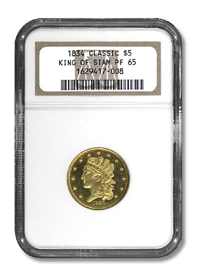 NGC - King of Siam Eagle Piece Obv