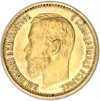 Russia Gold 5 Rouble obverse