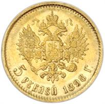 Russia Gold 5 Rouble reverse