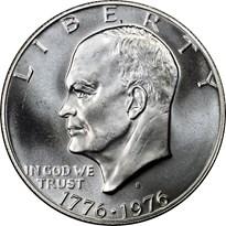 Eisenhower, Silver obverse