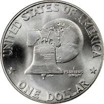 Eisenhower, Silver reverse