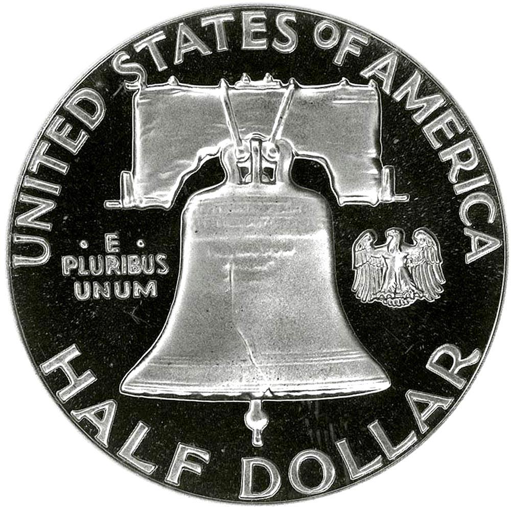 1950 franklin half dollar Better Date AU//BU