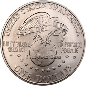 1991 D USO ANNIVERSARY S$1 MS reverse