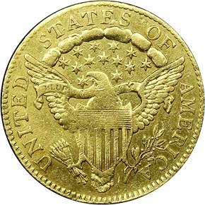 1806/4 STARS 8X5 BD-1 $2.5 MS reverse