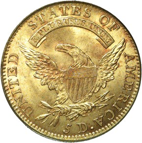1811 $5 MS reverse