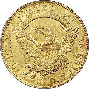1812 $5 MS reverse