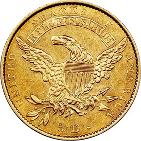 1833 SM DATE SCRIPT 8 $5 MS reverse