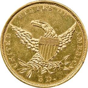 1835 $5 MS reverse