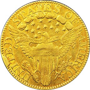 1807 BUST RIGHT $5 MS reverse