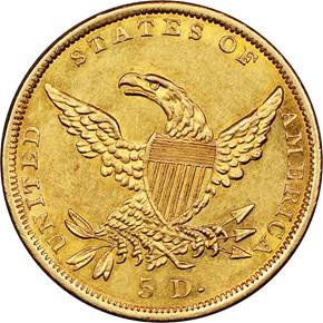 1836 $5 MS reverse